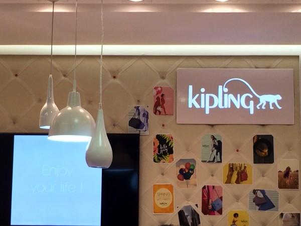 Portada Kippling